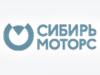 СИБИРЬ МОТОРС, автотехцентр Омск