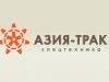 АЗИЯ ТРАК СПЕЦТЕХНИКА, торговая компания Омск