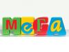 МЕГА семейный торговый центр Омск