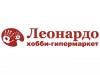 ЛЕОНАРДО магазин Омск