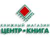 ЦЕНТР КНИГА сеть магазинов Омск