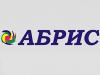 АБРИС, производственно-торговая компания Омск