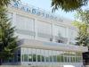 АЛЬБАТРОС, спортивный комплекс Омск