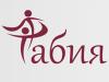 ТАБИЯ, студия фотографии и декора Омск
