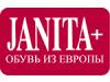 Janita +, интернет-магазин Омск